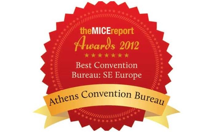 Διάκριση του ACB από το MICE REPORT