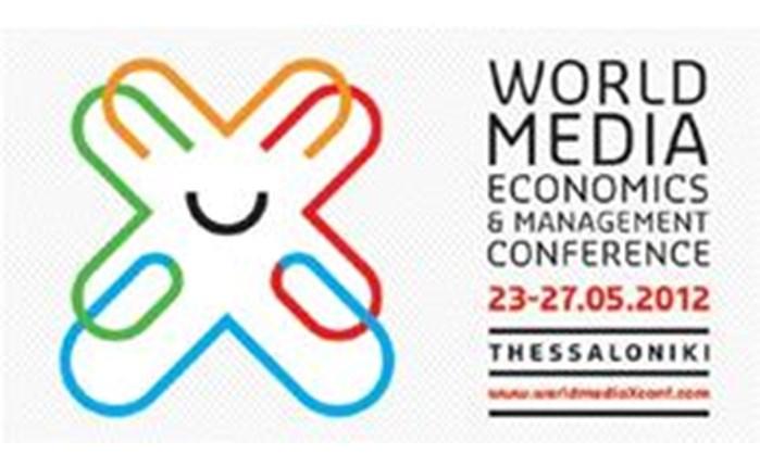 Συνέδριο για τα Μedia στη Θεσσαλονίκη