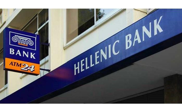 Στην ΑΔΕΛ η Ελληνική Τράπεζα