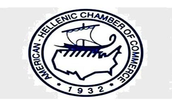 Συνέδριο ΕΚΕ από το Ελληνο-Αμερικανικό Επιμελητήριο