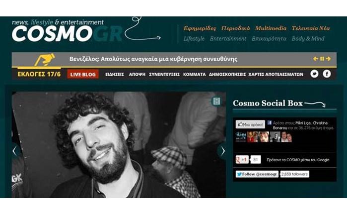 Ξεπέρασε το 1 εκ. επισκέπτες το Cosmo.gr
