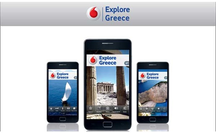 App της Vodafone για την ανάδειξη της Ελλάδας