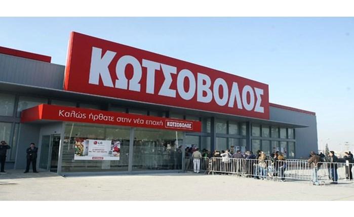 Διάκριση της Κωτσόβολος στα Famous Brands