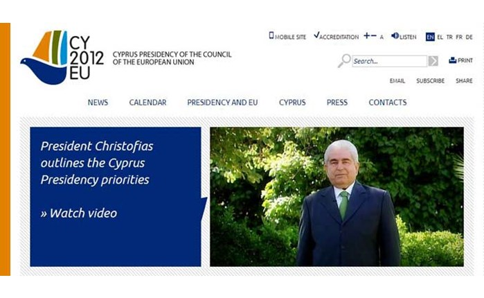 Συνεργασία Action Global-Κυπριακής Δημοκρατίας