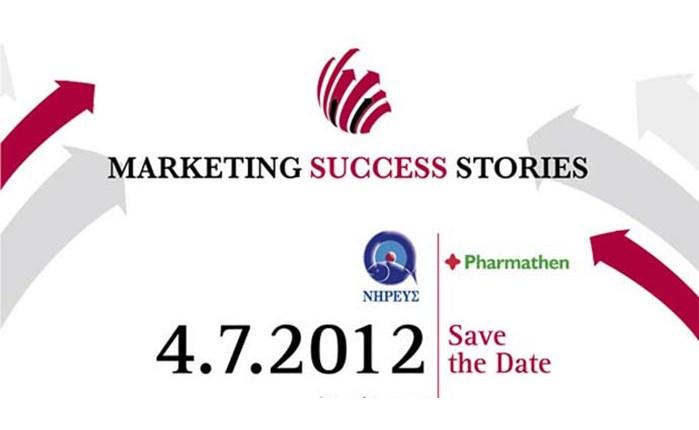 Σήμερα τα Marketing Success Stories
