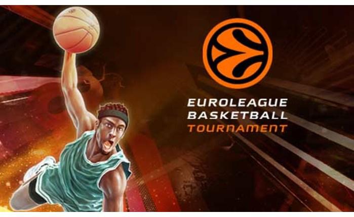 Marketing διάκριση για τον Ολυμπιακό από τη Euroleague