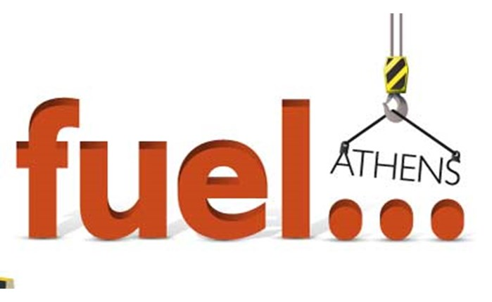 Στη Fuel Athens το ΜΕΤΡΟΝ Κ.Ε.Κ