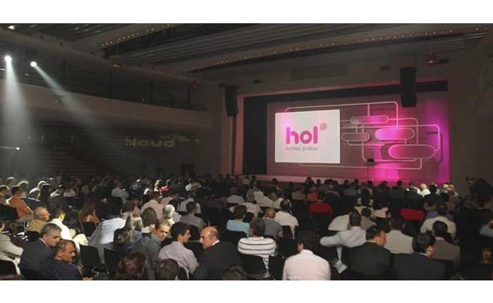 Η hellas online έφερε το hol cloud!