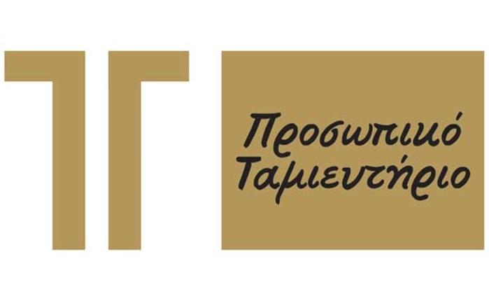 ΤΤ: Αναβάθμιση για τη Διεύθυνση personal banking