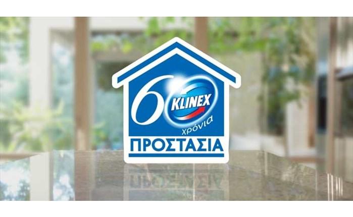 Η Solid για τα 60 Χρόνια KLINEX