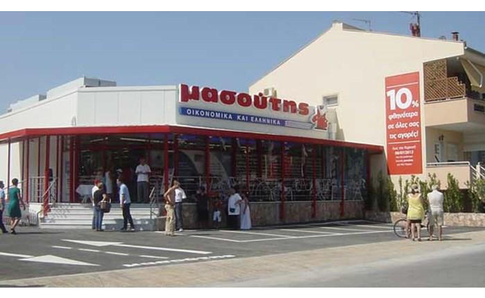 Μασούτης: Νέο κατάστημα στη Νέα Πέραμο Καβάλας