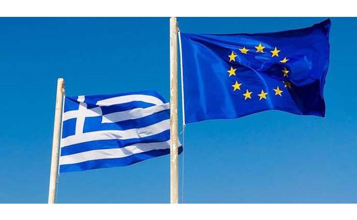 Ελλάδα - Ευρωπαϊκή Ένωση Μαζί!