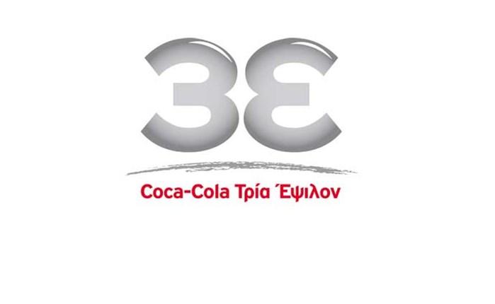 Διοικητικές αλλαγές στην Coca Cola 3E