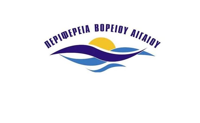 Spec από την περιφέρεια Βορείου Αιγαίου