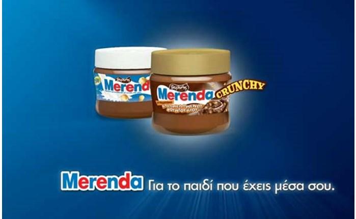 Η Bold Ogilvy για τη Merenda