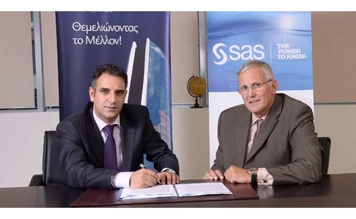 Συνεργασία SAS με την Υδρόγειο Ασφαλιστική