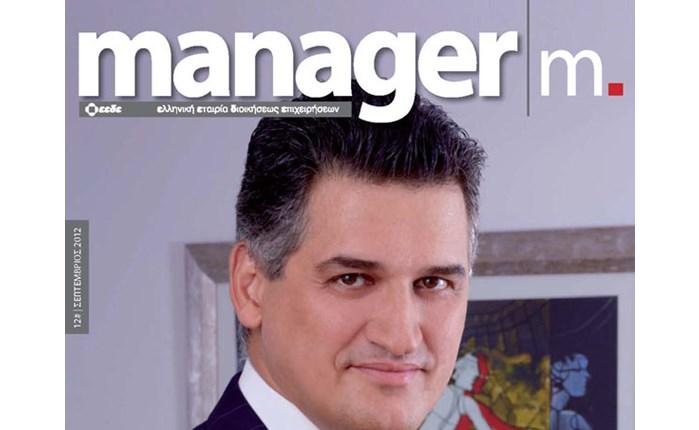 Κυκλοφόρησε το νέο Manager