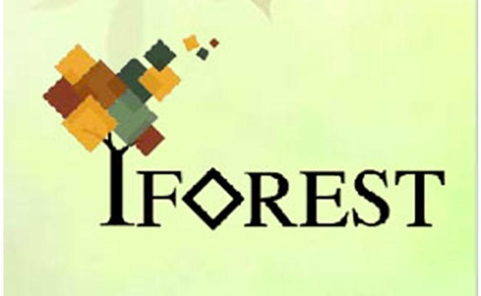 iForest: Νέο εργαλείο μάθησης για επιχειρήσεις