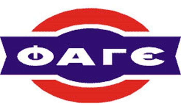 Μεταφορά έδρας για τη ΦΑΓΕ
