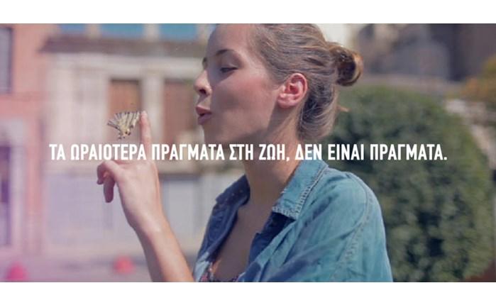 Back to basics φέτος ο ΑΝΤ1