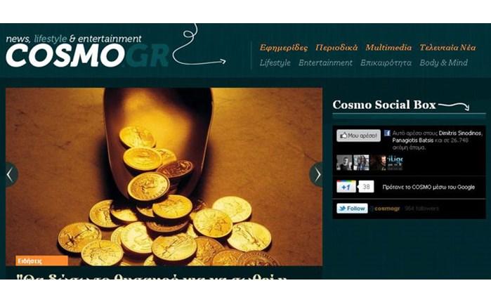 Το Cosmo.gr δίπλα στην ελληνική μόδα