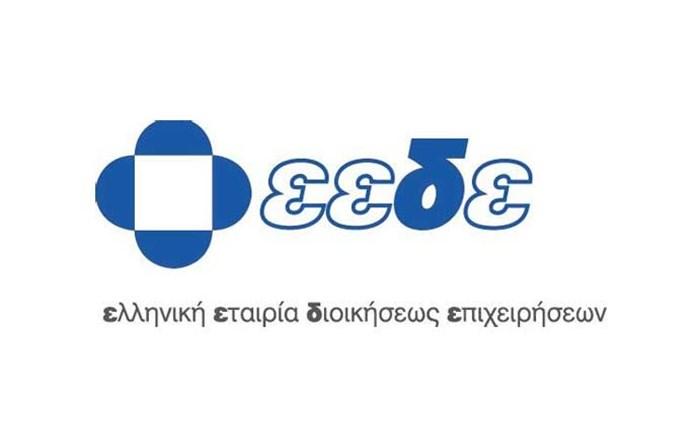 Πρόγραμμα για το Management από ΕΕΔΕ και CMI
