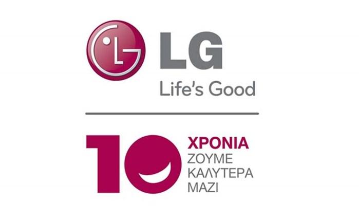 Συνεργασία V+O με LG Hellas