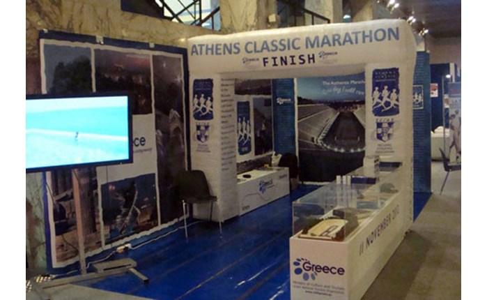 Ολοκληρώθηκε η Athens Classic Marathon Expo