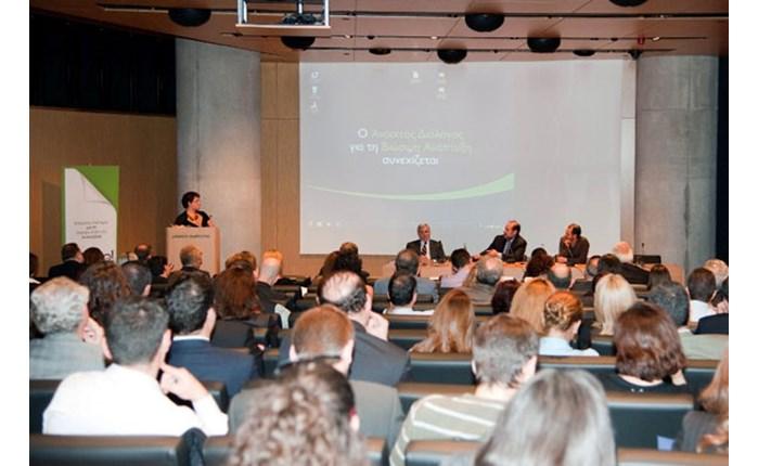 Bravo 2012: Διάλογος για τη Βιώσιμη Ανάπτυξη