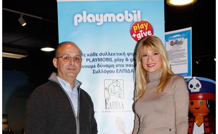 Συνεργασία της Playmobil με τον σύλλογο ΕΛΠΙΔΑ