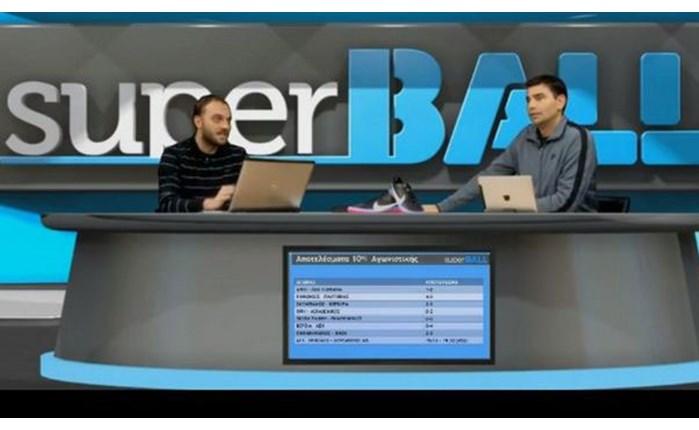 Ρεκόρ για την online εκπομπή SUPER BALL
