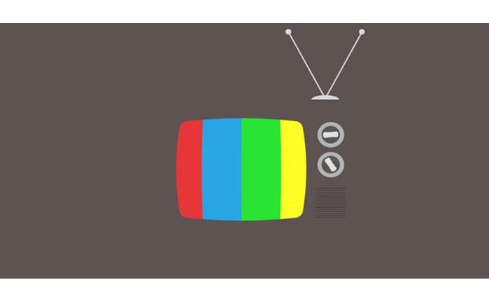 Αναβολή για τον Ειδικό Φόρο Τηλεόρασης