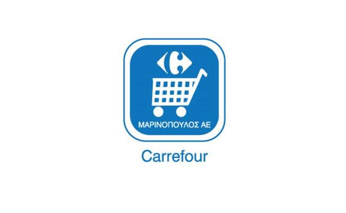 Mobile app από τη Μαρινόπουλος
