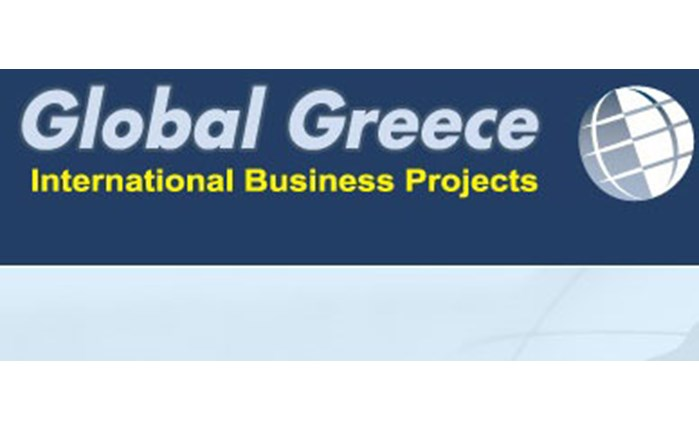 Global Greece: Mobile App για εξαγωγείς