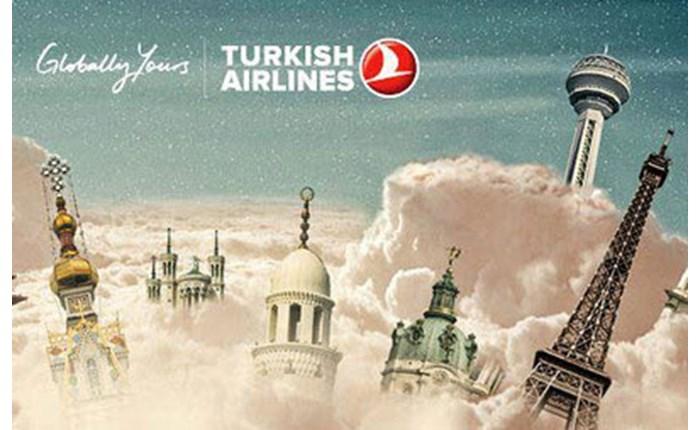 Έπεσαν οι υπογραφές για Orange & Turkish Airlines
