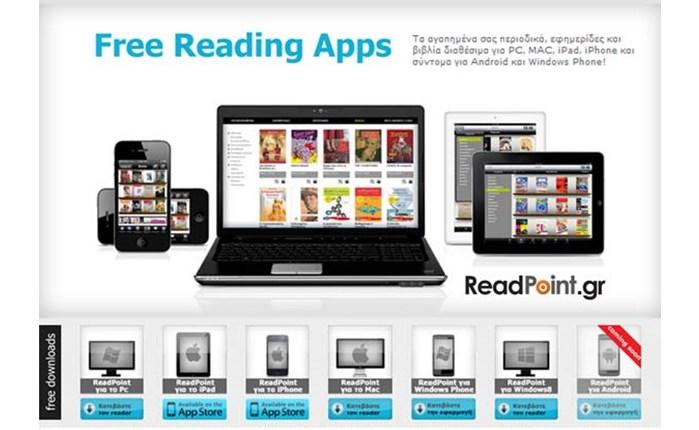 ReadPoint: Εφαρμογή για Windows 8