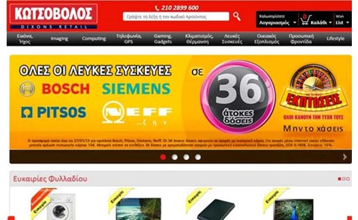 Στον αέρα το νέο Kotsovolos.gr