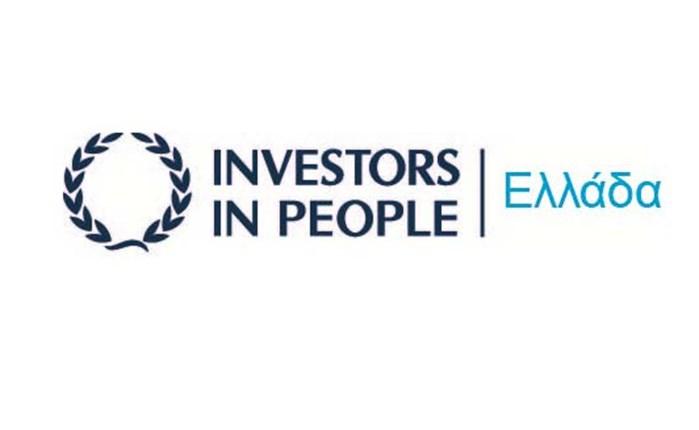 Η ΕΕΔΕ και το πρότυπο Investors in People