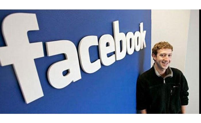 Facebook: Αυξημένα κατά 40% τα έσοδα του δ\' τριμήνου