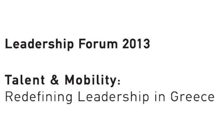 Επιτυχές το Forum Ηγεσίας 2013