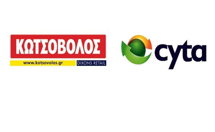 Κωτσόβολος & Cyta ενώνουν τις δυνάμεις τους