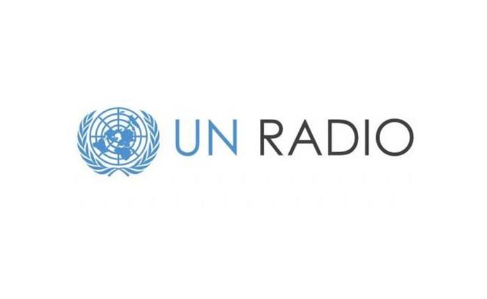 Το Αρχείο ΕΡΤ για την Παγκόσμια Ημέρα Ραδιοφώνου