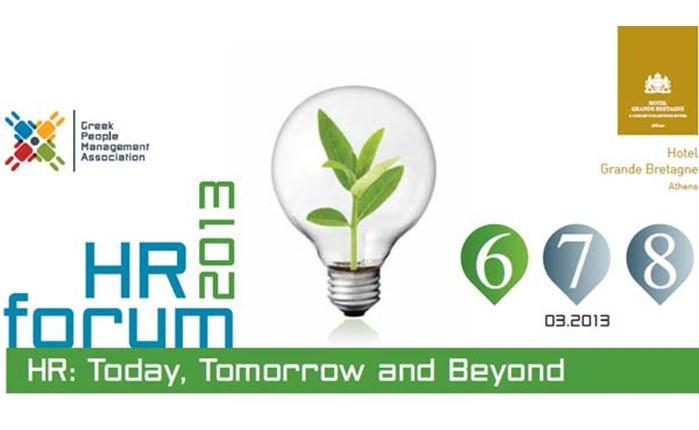 Στις 6-8 Μαρτίου το HR FORUM 2013