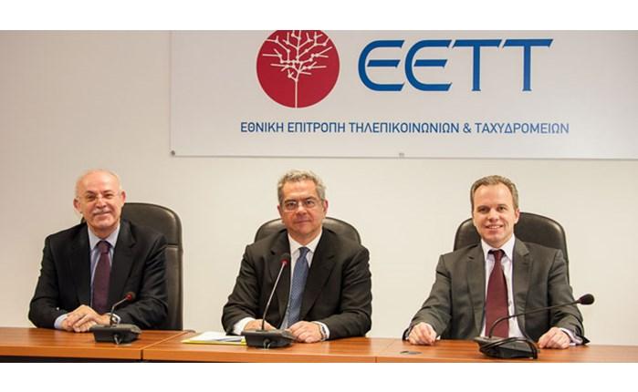 Η Ρυθμιστική Στρατηγική της ΕΕΤΤ για το 2013