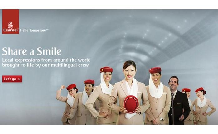 Χαμόγελα σε 14 γλώσσες από την Emirates!