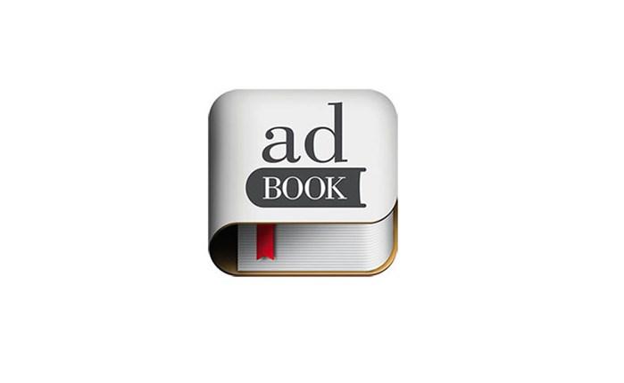 Η mobile εφαρμογή του ADBOOK