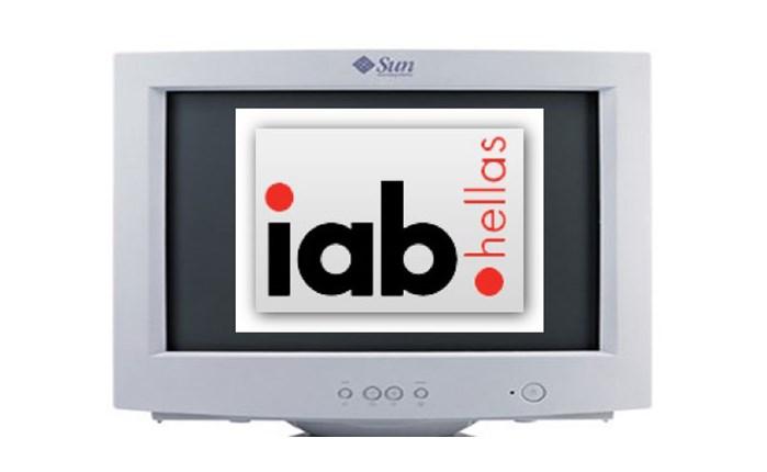 IAB Hellas: Στα 76 εκατ. ευρώ το online display