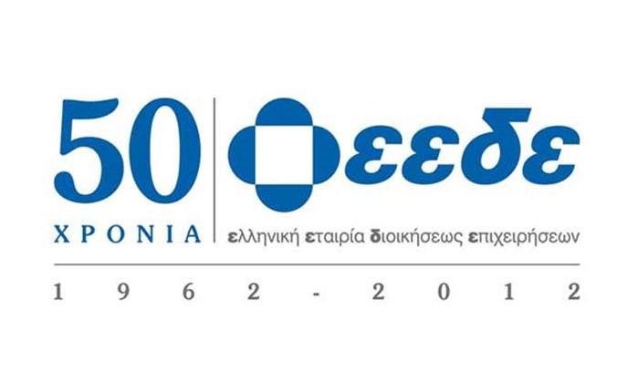 ΕΕΔΕ: Στις 16/4 ο Manager of the Year