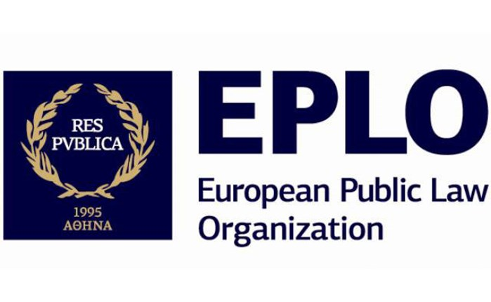 EPLO: Πρόγραμμα για δημοσίους υπαλλήλους