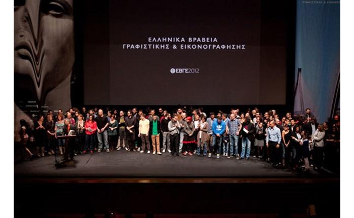 Τελική ευθεία για τα ΕΒΓΕ 2013